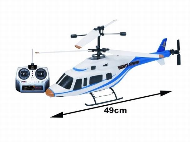 Nikko Night Hawk Gyro speelgoed modelbouw RC Helicopter